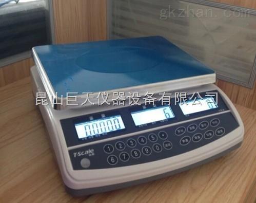 惠尔邦电子秤,惠尔邦30kg/0.5g电子称价钱