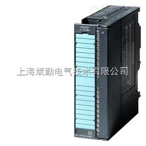 西门子plc300模拟量输入输出模块