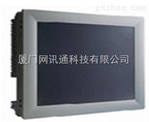 研华15寸工业平板电脑PPC-S155T
