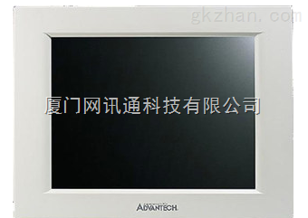 研华15寸工业平板电脑PPC-154T