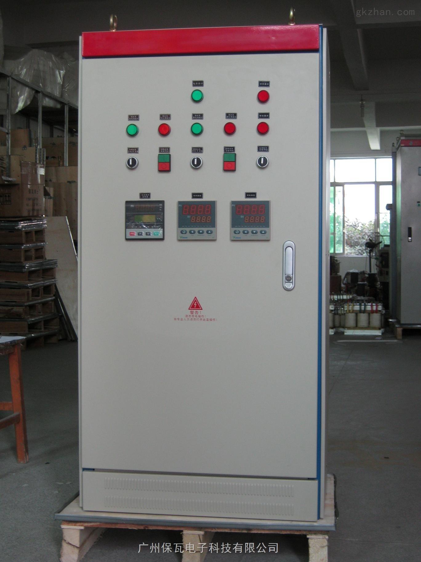空压机节电控制柜
