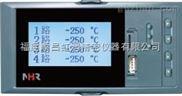 NHR-7400/7400R系列液晶四路PID调节器/调节记录仪