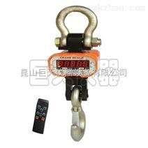 南京OCS-10吨直视电子吊磅