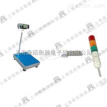 XK3150W工业报警秤-可接三色报警灯电子秤