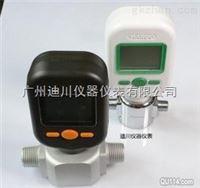 MF5706氧氣氮氣氫氣空氣微型質量流量計