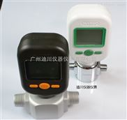 MF5706气体质量流量计,空气流量计