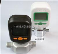 MF5700廣州批發MF5700系列流量計