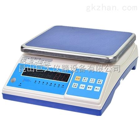 3公斤计重电子秤,3公斤樱花计重称采购一台多少钱