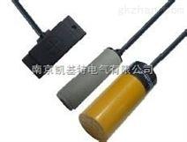 微型光电开关KJT-FWK供应远距离