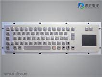 工业键盘 工业一体键盘