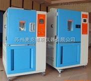 恒温恒湿试验箱设备维修保养服务
