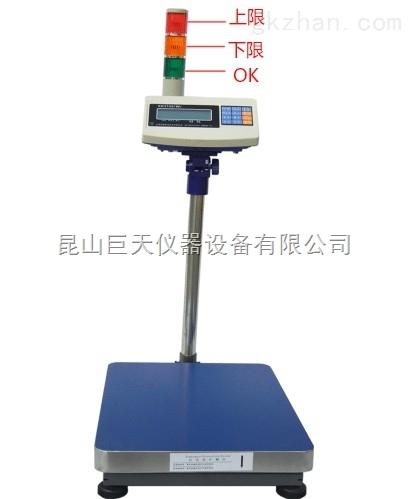150kg有报警功能电子磅秤,可连接三色报警灯150公斤电子称批发