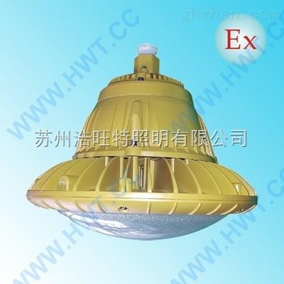 酒厂吊杆装LED防爆灯,酒厂地窖壁挂式LED防爆节能灯