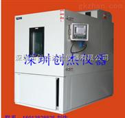 高低温交变试验箱出租TL/TLP/GDW/GDJ-10-40