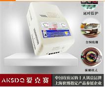 AKSDQ爱克赛原装正品单相稳压器TSD-3500VA空调专用220v电源
