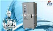 机械设备专用稳压器TNS-15KVA/15KW三相稳压器
