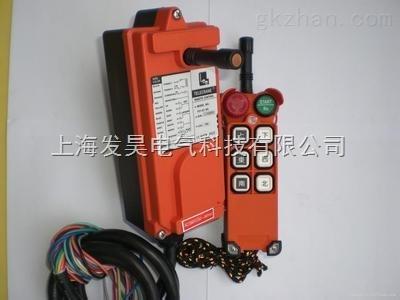 工业遥控器f21-6d接线图