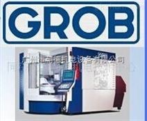 GROB机床,GROB泵