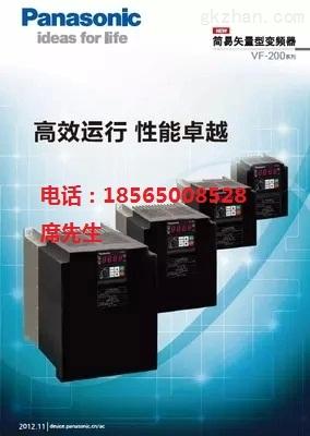 松下变频器avf200-0224 400v 2.2kw 全新原装正品