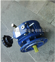 NMRV090蜗杆减速机紫光无级减速机