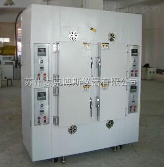 多门精密干燥箱 电热鼓风干燥箱