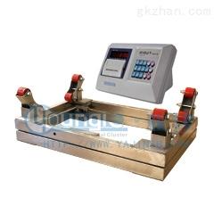 自动平衡装置钢瓶秤1T不锈钢开关量控制钢瓶秤