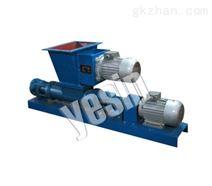 供应G型搅拌式单螺杆泵/螺杆泵选型/螺杆真空泵