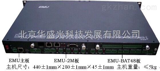 华盛光科技电力行业综合监控物联网平台电力低压柜监测系统