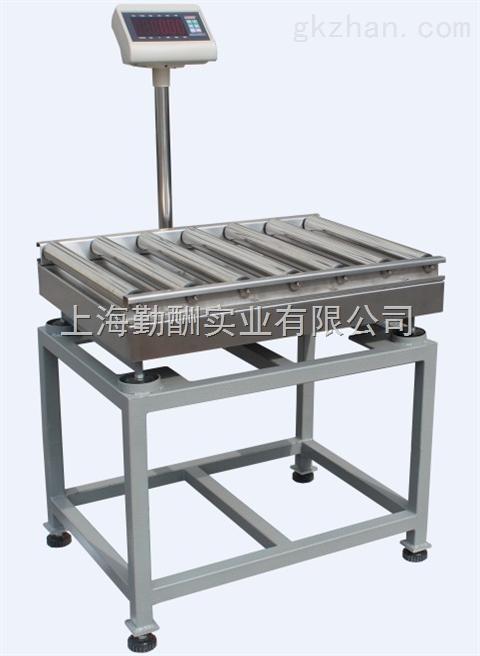 广州亚津多功能电子滚桶秤