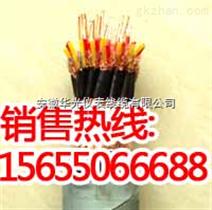 计算机信号电缆JKVVP2(T)/(D)、JKVP2VP2(T)、JKVP2VR2P、JKVVRP2