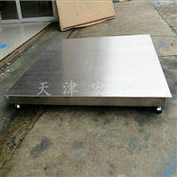 SCS-3T食品厂地磅,山东3吨不锈钢地磅(尺寸1.2*1.2)