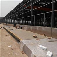 SCS-100T黑龙江100吨收粮食电子地磅3乘以18米价格