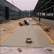 绥化建筑工地安装80吨电子地磅