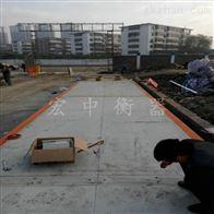 SCS-120T天津120吨数字式雷竞技官网雷竞技newbee官方主赞助商厂家/汽车外廓测量