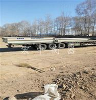 SCS-100T电子汽车衡泸州3乘以14米70T数字式地磅