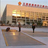 SCS温州50吨电子地泵秤