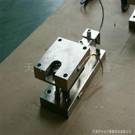 HSB武汉3T防水称重模块(料斗称重电子称)