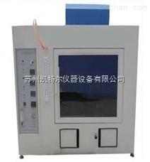 K-R94芜湖市水平垂直燃烧试验箱价格