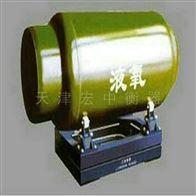 SCS-1.5T贵阳1500公斤液氯钢瓶秤(2000kg标准电子[]《》钢瓶秤)