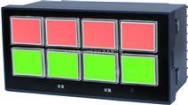 虹润NHR-5810系列-八路闪光报警器