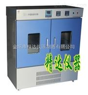 SG-8020F双组恒温振荡培养箱\双层恒温振荡培养箱