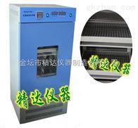 SG-8020E双层恒温振荡培养箱\双层全温振荡培养箱