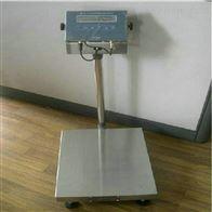 EX-TCS-500KG白城市防爆电子台秤500公斤的价格(尺寸:50cm*60cm)