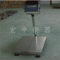 EX-TCS电子台秤,防爆电子台秤