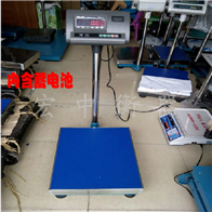TCS电子台秤,计数电子台秤