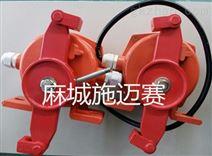 厂家直销HFKLT2-I/II双向拉绳开关