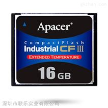 Apacer宇瞻SLC工业级CF卡