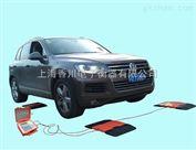 SCS-XC-M5四块板便携式汽车衡