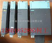西门子电机驱动器维修