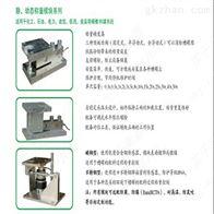 HSB南昌市标准称重模块《料斗电子称2吨的啥价格》
